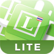 Longdo Traffic Lite for iPhone/iPad