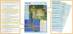 Longdo Map Free Poster 2554